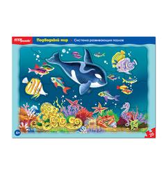 Развивающий пазл Step Puzzle Планшетные пазлы Подводный мир