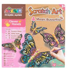Набор для создания гравюры Avenir Волшебные бабочки