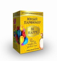 Набор для опытов Каррас Юный Парфюмер Be Happi