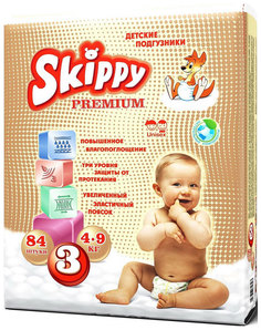 Подгузники Skippy Premium (4-9 кг) шт.
