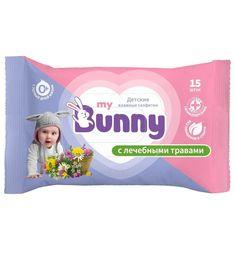 Влажные салфетки My Bunny детские с лечебными травами, 15 шт