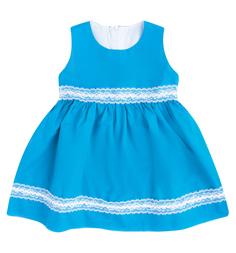 Сарафан Энди, цвет: голубой/белый