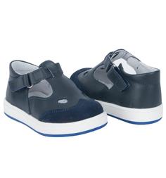 Туфли Скороход, цвет: синий