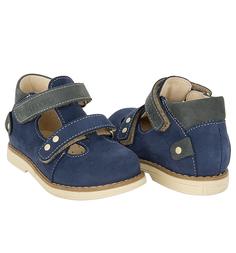 Туфли Tapiboo Ирис, цвет: серый/синий