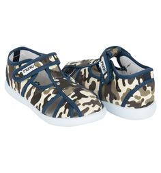 Туфли текстильные Mursu, цвет: серый