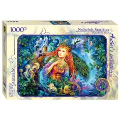 Пазл Step Puzzle Авторская коллекция Волшебница
