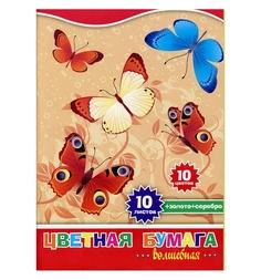 Цветная бумага А4 10 Action Волш бабочки А4 10 цветов Action!