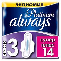 Прокладки гигиенические с крылышками р. 3 Always Ultra Platinum Super Plus