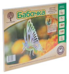 Сборная деревянная модель Wooden Toys Бабочка