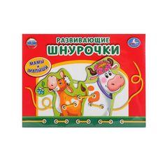 Настольная игра Умка шнуровка Мамы и малыши карт. кор. Umka