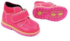 Ботинки Таши-Орто