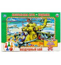 Настольная игра-ходилка Умка Воздушный бой Umka