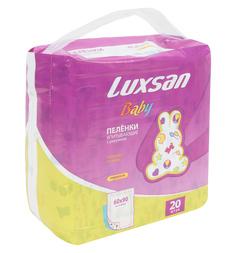 Пеленки Luxsan с рисунком 60 х 90 см, 20 шт