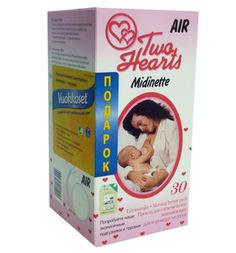 Прокладки одноразовые Midinette для кормящих матерей, 30 шт