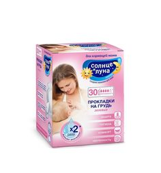 Прокладки для кормящих матерей Солнце и Луна Солнце и Луна для груди, 30 шт