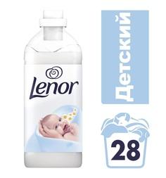 Кондиционер Lenor концентрат, 1 л