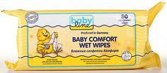 Влажные салфетки Baby Line комфорт Feucht & Frisch, 80 шт