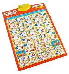 Плакат интерактивный Умка Азбука игрушек Umka