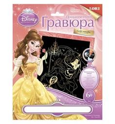 Гравюра Lori с эффектом золота Принцессы Disney Красавица и чудовище бол. Лори