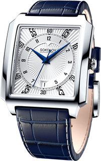 Мужские часы в коллекции Drive Мужские часы SOKOLOV 134.30.00.000.08.02.3