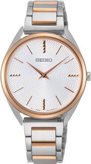Японские женские часы в коллекции CS Dress Женские часы Seiko SWR034P1