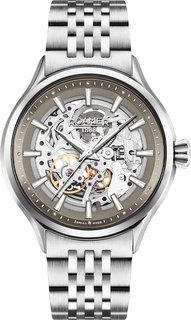 Швейцарские мужские часы в коллекции Competence Мужские часы Roamer 101.663.41.55.10