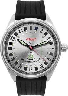 Мужские часы в коллекции Подводник Мужские часы Ракета W-45-17-20-0167