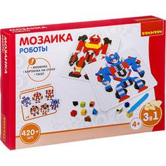 Мозаика Bondibon РОБОТЫ, 420 деталей (ВВ3030)