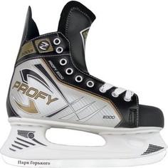 Хоккейные коньки CK PROFY Z 2000 ПГ CK - IS000063 - ПГ (46)