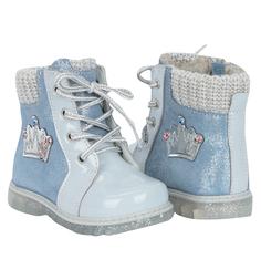 Ботинки Котофей, цвет: голубой
