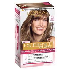 Крем-краска для волос LOREAL EXCELLENCE тон 7.1 Русый пепельный L'Oreal
