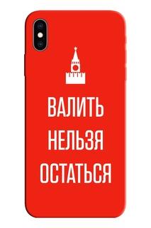 Красный чехол с надписью для iPhone Mishraboo