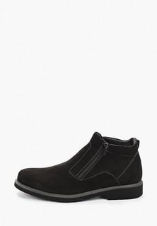 Ботинки Ralf Ringer 98306