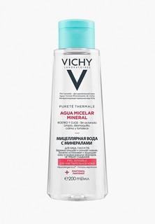 Мицеллярная вода Vichy с минералами для чувствительной кожи.