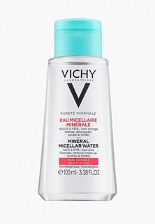 Мицеллярная вода Vichy с минералами для чувствительной кожи