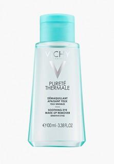 Средство для снятия макияжа Vichy с глаз