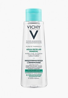 Мицеллярная вода Vichy для жирной и комбинированной кожи
