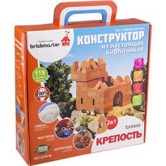 Конструктор Brickmaster Крепость 2 в 1 - 119 деталей (205)
