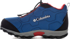Ботинки утепленные для мальчиков Columbia Youth Firecamp 2, размер 37.5