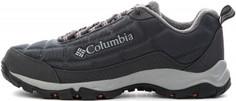 Ботинки мужские Columbia Firecamp, размер 40