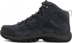 Ботинки мужские Columbia Crestwood, размер 43