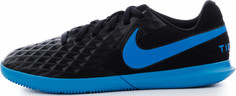Бутсы для мальчиков Nike Legend 8 Club IC, размер 32