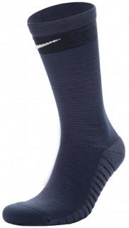 Гетры мужские Nike Squad, размер 42-44