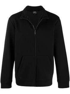 A.P.C. однотонная куртка-бомбер