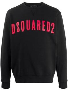 Dsquared2 свитер с логотипом
