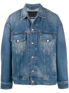 Diesel джинсовая куртка D-Lory на молнии