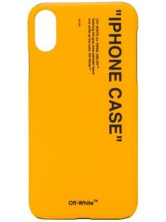 Off-White чехол для iPhone XR с логотипом