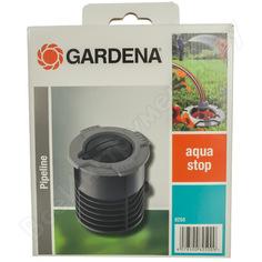 Водозаборная колонка gardena 08250-20.000.00
