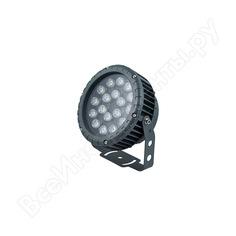 Светодиодный прожектор feron ll-885 d230xh260, ip65 36w 85-265v, теплый белый, угол 24 градуса 32146