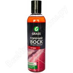 Горячий воск 250 мл grass hot wax 700001